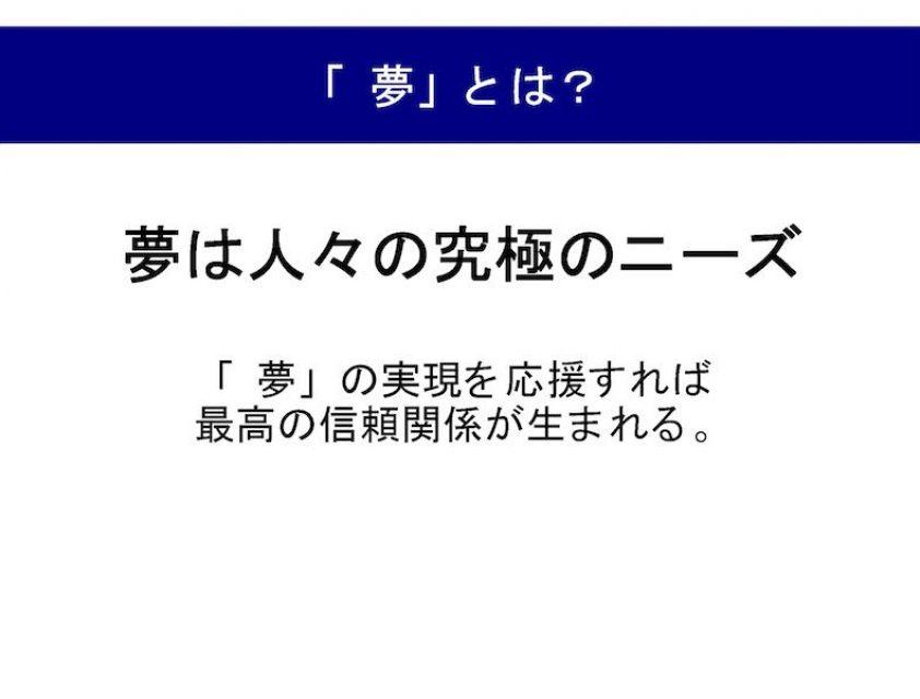 dm_slide_12